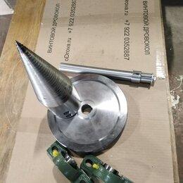 Дровоколы - Комплектующие для сборки дровокола с 2х заходной упорной резьбой СТ45 , 0