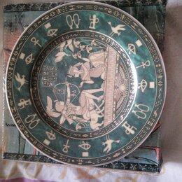 Декоративная посуда - Тарелка декоративная египетская 60 70 годов, 0