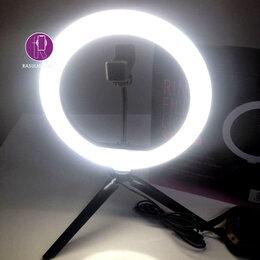 Камеры - Кольцевая светодиодная лампа 26см, 0