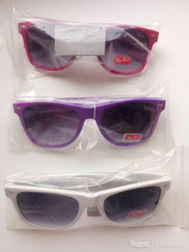 Очки солнцезащитные РБ2140 по цене 200₽ - Очки и аксессуары, фото 0