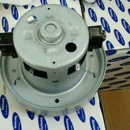Аксессуары и запчасти - Моторы и двигатели на пылесос SAMSUNG, 0