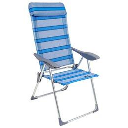 Походная мебель - Кресло складное GOGARDEN SUNSET SUNDAY 50324, 0