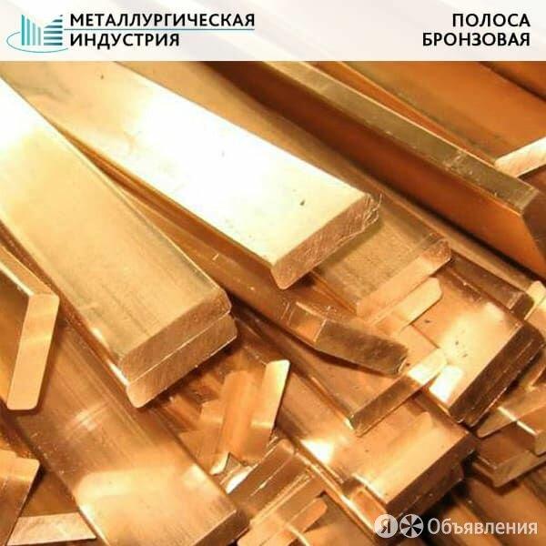 Полоса бронзовая 20х400 мм БрХ1 27620 по цене 1200₽ - Металлопрокат, фото 0