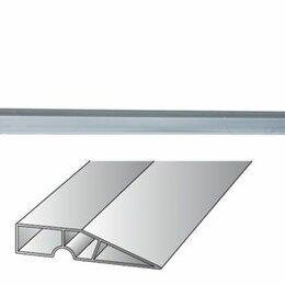 """Правила - Правило алюминиевое """"Трапеция"""", 2 ребра жесткости, 1,5 м, 0"""