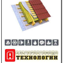 Изоляционные материалы - Минеральная вата «РУФ» VATTA RUS, 0