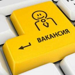 Бармены - Бармен (м. Калужская), 0