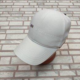 Головные уборы - Бейсболка белая Puma Motorsport, 0
