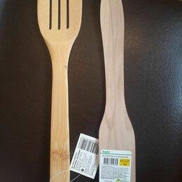 Аксессуары для готовки - Лопатки деревянные (с прорезями). Новые., 0