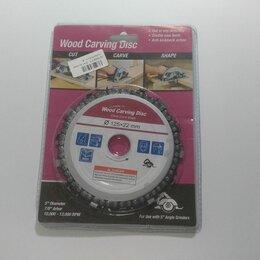 Для дисковых пил - диск болгарка Wood carving disc ф125х22 , 0