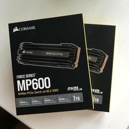 Внешние жесткие диски и SSD - Новые M2 SSD nvme corsair force MP600 1TB, 0