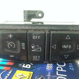 Кузовные запчасти  - 1486287 Переключатель круизконтроля и меню Scania, 0