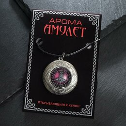 """Товары для гадания и предсказания - Арома-амулет """"Молот Тора"""" на шнурке, цвет розовый в серебре, 0"""