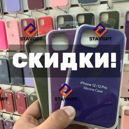 Чехлы - Чехол iPhone 12/12Pro, 0