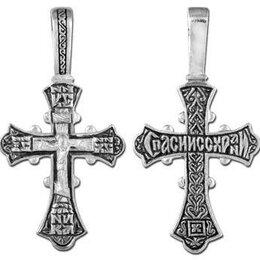 Крестильная одежда - Крестильный крестик для мальчика 30318, 0