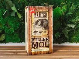 Отпугиватели и ловушки для птиц и грызунов - Killer Mol система средств защиты против кротов,…, 0