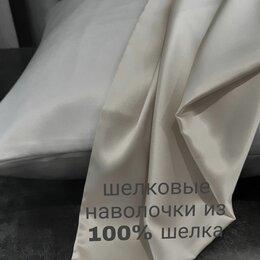 Постельное белье - Шелковое постельное белье из 100%шелка Mulberry нежное серебро , 0