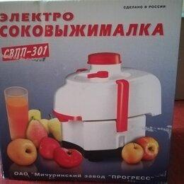 Соковыжималки и соковарки - Электросоковыжималка СВПП-301, 0