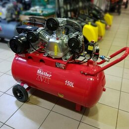 Прочее - Компрессор воздушный Moller AC680/150, 0