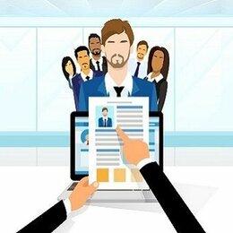 Менеджеры - Соотрудник кадрового производства , 0