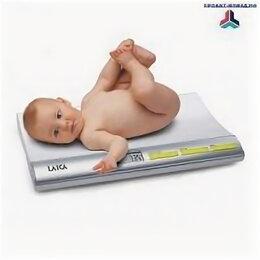 Детские весы - Прокат, аренда весов детских, 0