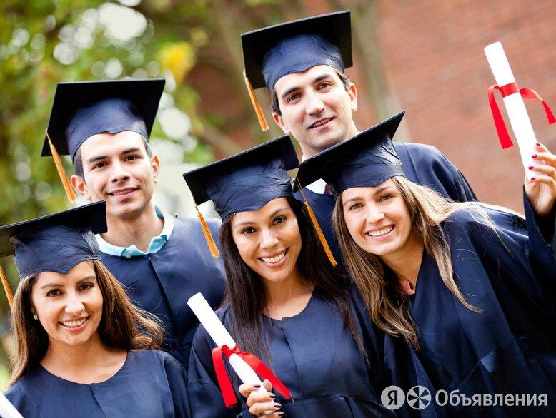 ПРОФ.ПЕРЕПОДГОТОВКА ДЛЯ УЧИТЕЛЕЙ  по цене 5000₽ - Сертификаты, курсы, мастер-классы, фото 0