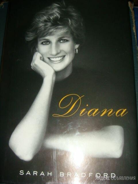 Книга о Принцессе Диане Diana by Sarah Bradford по цене 3000₽ - Литература на иностранных языках, фото 0