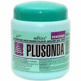 Маски и сыворотки - Популярный бальзам для волос Plusonda, увлажняющий, 0