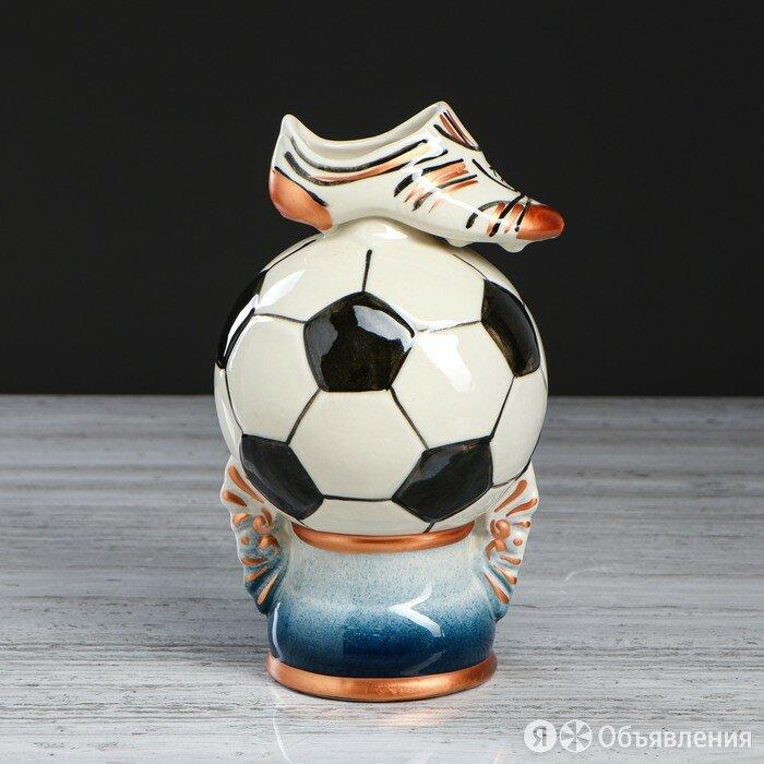 Копилка 'Футбольный мяч', глянец, керамика, 22 см, микс по цене 855₽ - Копилки, фото 0