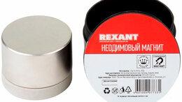Магниты - Неодимовый магнит Rexant, диск 70х30 мм,…, 0