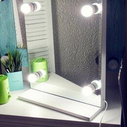 Аксессуары - Гримерное зеркало с подсветкой, 0
