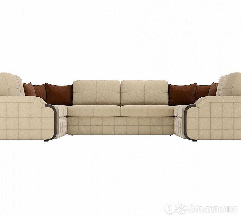 П-образный диван Николь Рогожка Бежевый/Коричневый по цене 58790₽ - Диваны и кушетки, фото 0