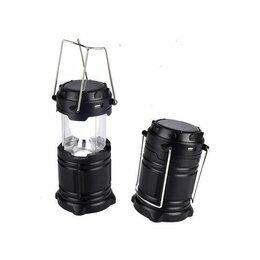 Фонари - Кемпинговый складной фонарь-прожектор черный, 0