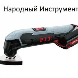Шлифовальные машины - Реноватор аккумуляторный PIT в кейсе(1акб,зар), 0