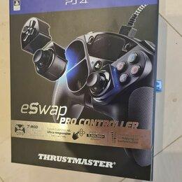 Аксессуары - Trustmaster eswap Pro controller, геймпад для ps4, джойстик, пульт., 0