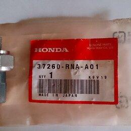 Двигатель и топливная система  - Датчик давления масла Honda 37260-RNA-A01, 0