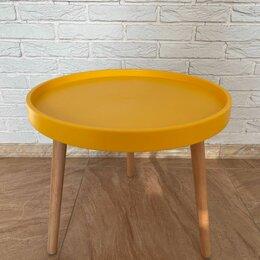 Столы и столики - Стол журнальный круглый пластик+дерево, желтый, 0