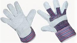 Средства индивидуальной защиты - Перчатка спилковая (спилок + хб ткань),…, 0