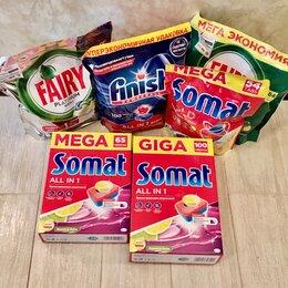 Бытовая химия - Таблетки для посудомойки Fairy, Finish, Somat, 0