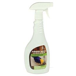 Антисептики - Очиститель РАПИН MOLD от плесени, флакон с триггером, 0,55 л, 0
