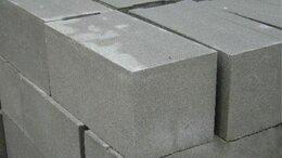 Строительные блоки - Блок фундаментный, 0