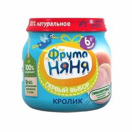 Продукты - Пюре детское Фруто няня мясное кролик 80 г, 0