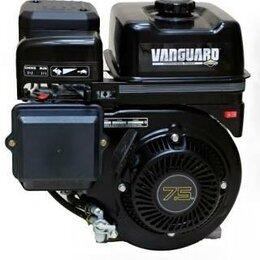 Двигатели - Двигатель Briggs & Stratton Vanguard 7.5 л.с., 0