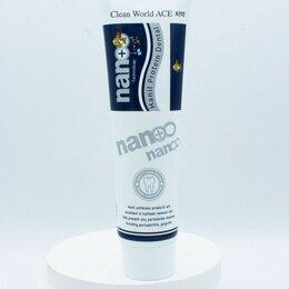 Зубная паста - Зубная паста с серебром и протеином для укрепления эмали Hanil Nano Protein Dent, 0