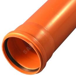 Водопроводные трубы и фитинги - Труба НПВХ SN4 160*4,0*1000 НК, 0