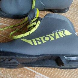 Ботинки - Лыжные ботинки под крепление н2, 0