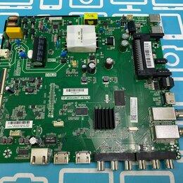 Запчасти к аудио- и видеотехнике - материнская плата TP.MS6486T.PB753, 0