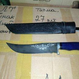 Ножи кухонные - Нож узбекский пчак кизляр, 0