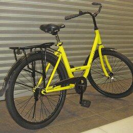 Велосипеды -   велосипед Tracker 2.0 Аист 3ск, 0