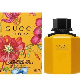 Парфюмерия - Gucci Flora Gorgeous Gardenia Limited Edition 2018, 0