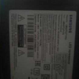 Телевизоры - Телевизор самсунг UE43TU7170U, 0